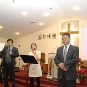 Full Gospel Central Church